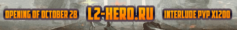 L2-HERO.RU*OCTOBER 28 INTERLUDE X1200