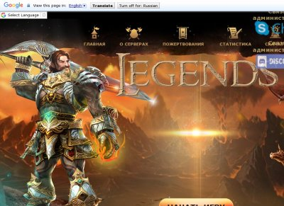 L2Network | New Lineage 2 | L2Top Private Servers